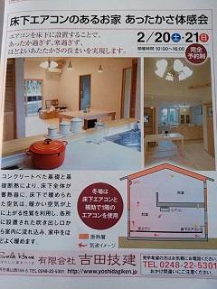 IMG_20160209_161741